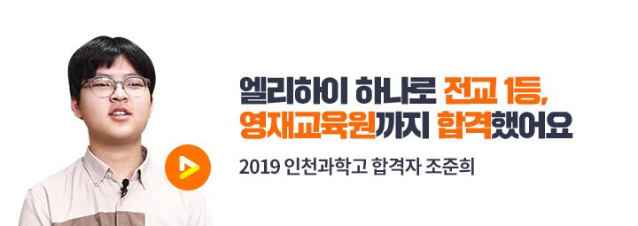 조준희 회원